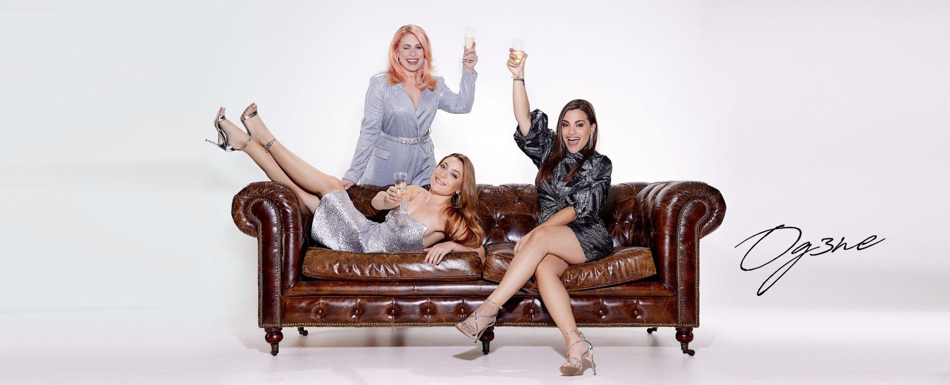 OG3NE - Lisa, Amy & Shelley